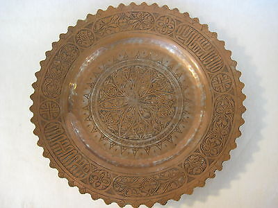 "Vintage Hand Engraved Islamic Copper Wall Hanging Plate, 13 1/2"" D X 1 1/2"" H"