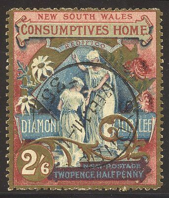 NEW SOUTH WALES #B2 Used - 1897 2sh6p Jubilee