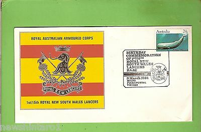 #D205.  Military Theme Stamped Envelope - 1982, Armoured Corps, Puckapunyal