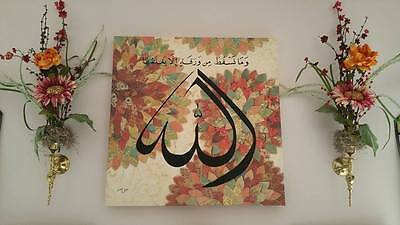 """Islamic Calligraphy On Canvas Painting saying """"Allah"""", Acrylic, Original, Signed"""