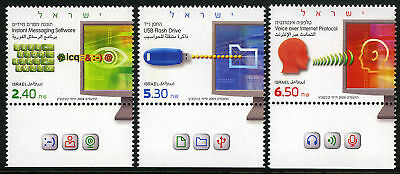 2009 VISUAL COMMUNICATIONS Sc#1783-5 TABBED STRIPS OF 5 MNH
