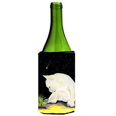 Carolines Treasures SS8992LITERK French Bulldog Wine Bottle Hugger 24 oz.