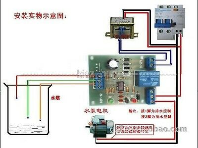 new Liquid Level Controller Module Water Level Detection Sensor 9V-12V AC/DC