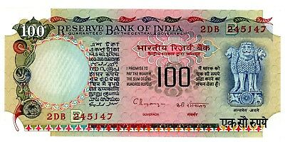 India … P-86h … 100 Rupees … ND(1979) … *UNC*