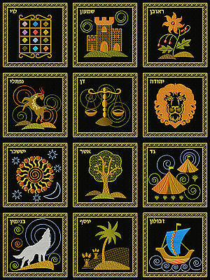 12 Tribes Quilt Blocks Machine Embroidery Designs 5x5