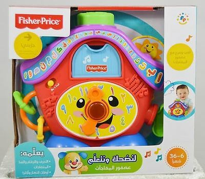 Fisher Price Baby Laugh & Learn Peek-A-Boo Arabic Cuckoo Clock Kids Eid Gift £25