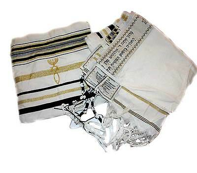 Messianic Black Jewish Tallit Talit Prayer Shawl & Talis Bag
