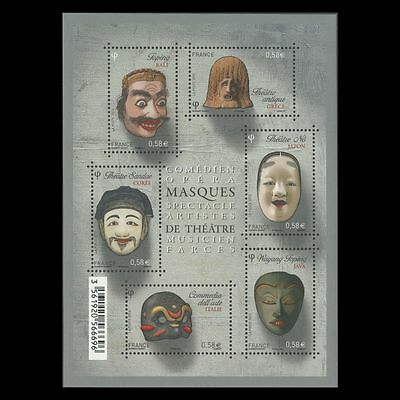 France 2013 Theatre Masks Of 6 Countries Sheet Mnh Lovely