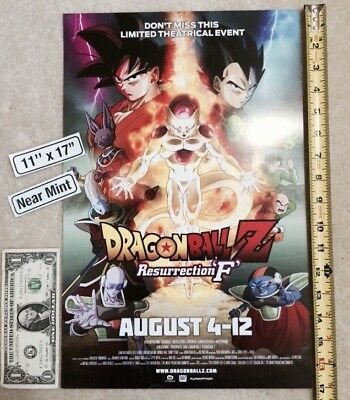 "Dragonball Z Resurrection F 11"" x 17"" Poster NYCC Funimation"