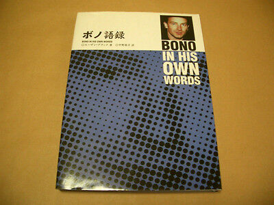BONO In His Own Words JAPAN BOOK U2 1998 1st Edition Photo & Words