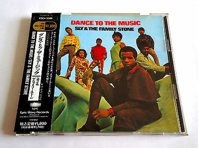 SLY & THE FAMILY STONE Dance To The Music JAPAN PROMO CD w/OBI 1991 ESCA-5386