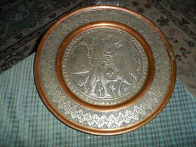 """Antique PERSIAN Hand Chased Copper/Silver Tray Wall Hanging W/Dragon Slaying 11"""""""