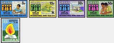 Timbres Ghana 430/4 ** (7390)