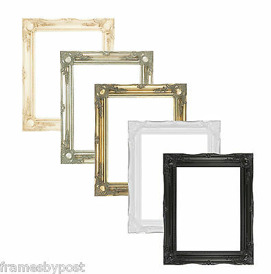 3 Inch Ornate Swept Antique Effect Frame Empty Or Plastic Glass & Backing Board