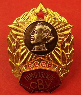 Soviet TAMBOV SUVOROV SCHOOL Badge Junior Military Academy Russian Cadet graduat