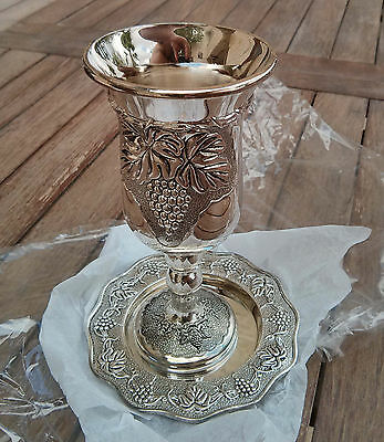 """Silver-Coated Communion Cup Chalice with Grape Design 6.25"""" NIB"""