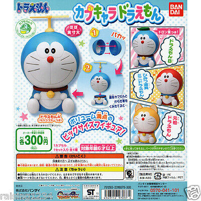 BANDAI Doraemon Head Gashapon Figure (Set 4 pcs)