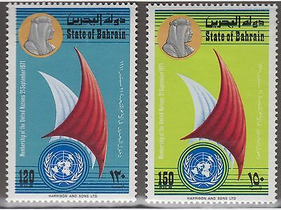 Bahrain #188 & #189 Mint Set