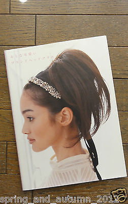 zechia MUVEIL kyuis Hair Band Scrunchy Handmade Headband Bookfrom Japan