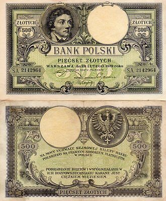 XF Uncirculated 500 Zlotych Zloty 28 Feb 1919 Banknote Poland Slight Edge Aging