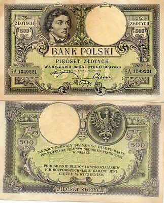 VF Uncirculated 500 Zlotych Zloty 28 Feb 1919 Banknote Poland Edge Aging& Stains