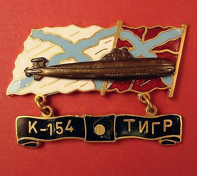 Russian Northern Fleet Soviet NUCLEAR SUBMARINE K-154 TIGER Badge Naval Award A+
