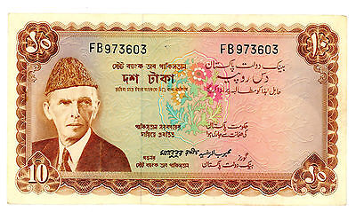 Pakistan … P-16b … 10 Rupees … ND(1970) … *AU*