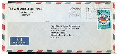 KUWAIT = 1974 Commercial Airmail cover to BIRMINGHAM, UK. UPU Slogan cancel.