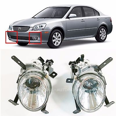 KIA 2006~2008 Optima Magentis Front Left Right Fog Light Lamp Genuine  2ea=1Set