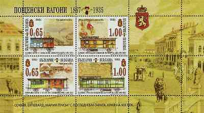 Timbres Trains Bulgarie BF4331/4 ** année 2012 lot 8688