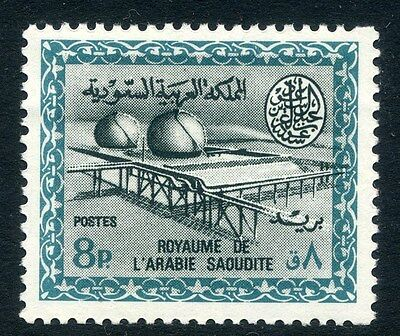 SAUDI ARABIA  1960 early Cartouche I issue Mint hinged Oil & Gas 8p.
