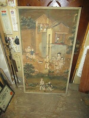 Vintage Chinese? Painting