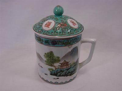 Chinese Vintage Porcelain Famille Rose Cup With Lid