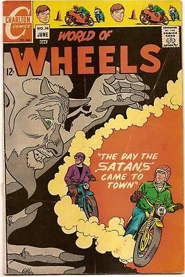 Silver Age 1969 World Of Wheels #26 Charlton Comics