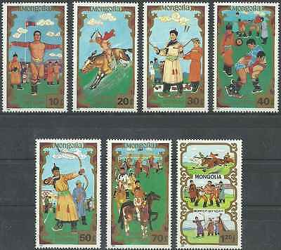 Timbres Mongolie 1613/9 ** lot 8867