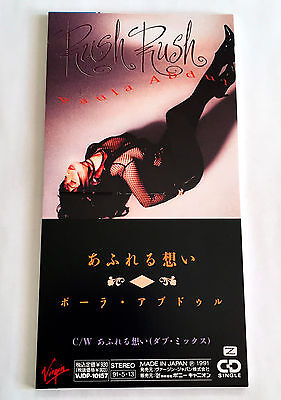 PAULA ABDUL Rush, Rush JAPAN PROMO 3inch CD Single 1991 VJDP-10157 RARE