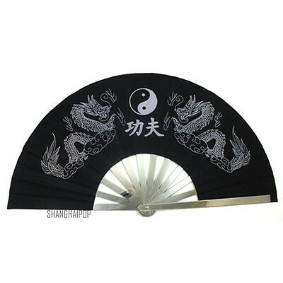 Satin Stainless Steel Folding Hand Fan Kung Fu Chinese Flower Painting Tai Chi