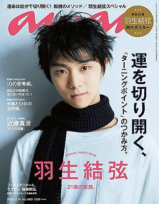 YUZURU HANYU anan JAPAN MAGAZINE Dec-16/2015 No.1983 w/Poster FIGURE SKATING