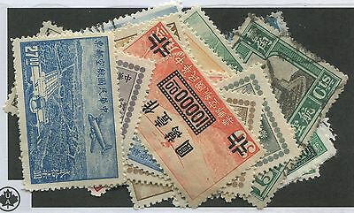 Republic Of China B.o.b. Mint & Used Collection Remainder