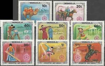 Timbres Folklore Mongolie 1143/50 ** lot 9115