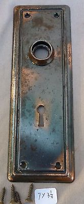 """Door Knob Back Plate flashed copper plated over steel  8""""h x 2 1/4""""w"""