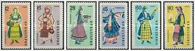 Timbres Folklore Bulgarie 1044/9 ** lot 9183