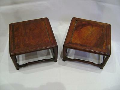 Pair of Chinese Hard Wood Square Display Stands