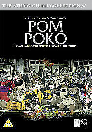 Pom Poko New Region 2 Dvd