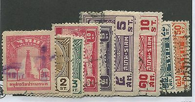 Thailand Used Collection Remainder 9 Stamps
