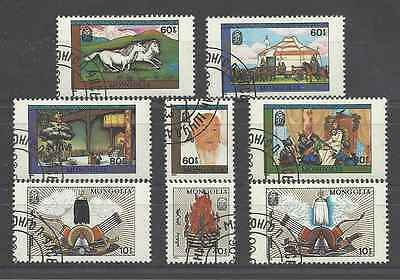 Timbres Mongolie 1750/7 o lot 9285