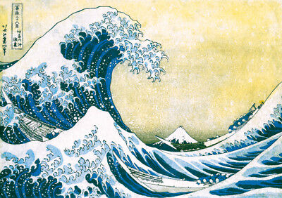 Hokusai Great Wave (LAMINATED) POSTER (40x50cm) New Licensed Art