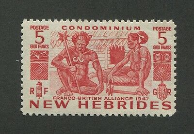 New Hebrides (French) #93 Mint