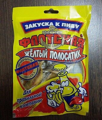 Stavridki silver salty-Dried. DRIED SALTED FISH. Russian Snack to beer.