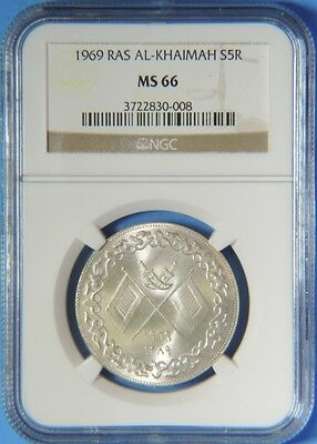 1969 Ras Al-Khaimah 5 Riyals Silver Coin KEY DATE NGC MS66 GEM Uncirculated